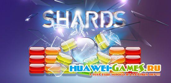 Shards - the Brick Breaker Pro v2.1.0