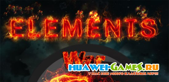 Elements War v2.0 (AMAZON)