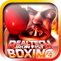 Iron Fist Boxing