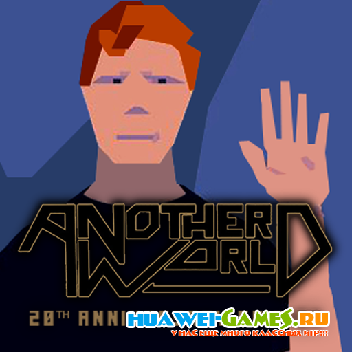 Another World  v1.1.4