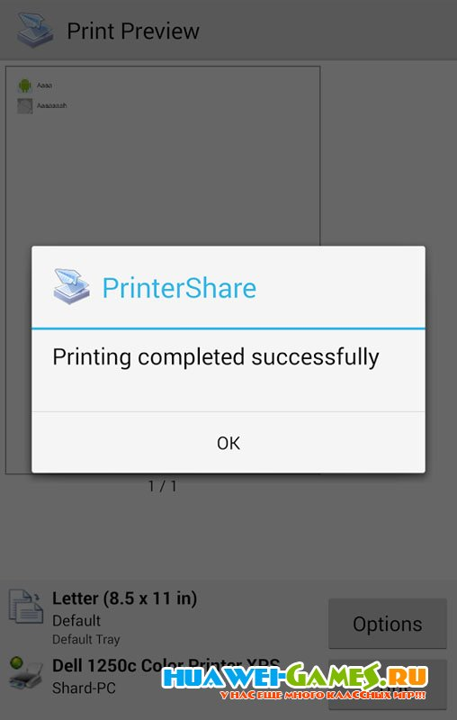 PrinterShare Mobile Print v10.1.1 Premium (amazon)