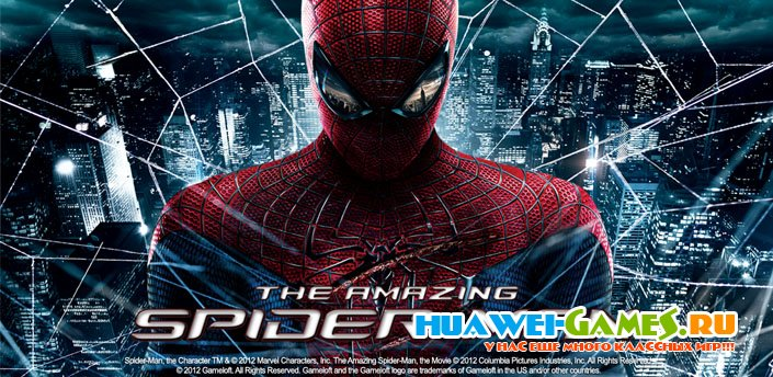 Amazing Spider-Man v1.2.0