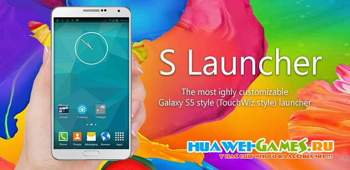 S Launcher (Galaxy S5 Launcher) v2.8