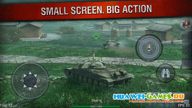 World of Tanks Blitz  v2.4.0.125