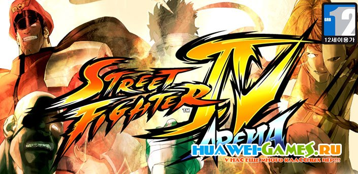 Street Fighter IV Arena v3.4