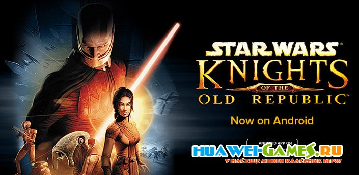 Knights of the Old Republic™ v1.0.1