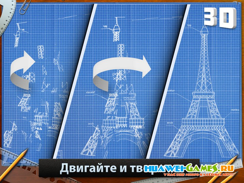 Blueprint3D HD v1.0.2  + mod