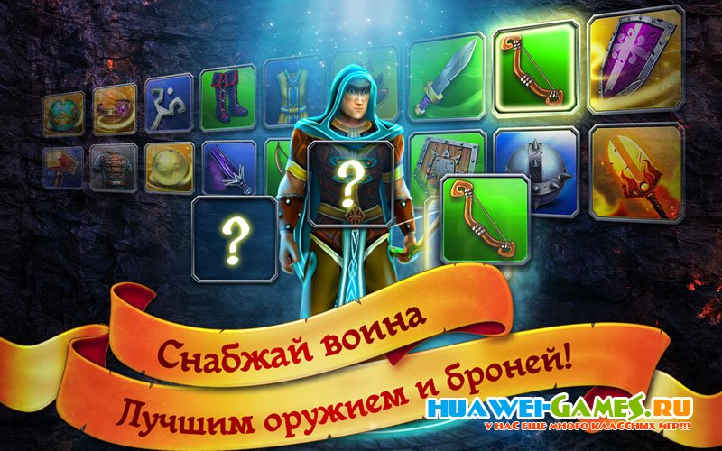 Defenders of Suntoria (Герои Сантории) v1.1.0