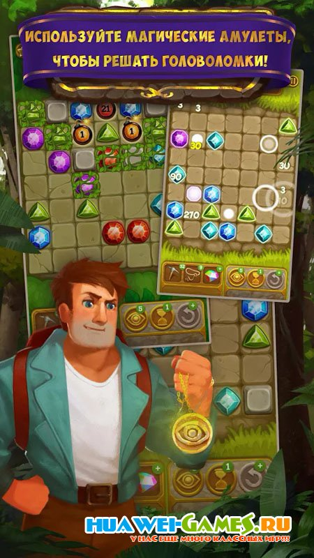 Gemcrafter: Puzzle Journey v1.0.3 + мод много денег