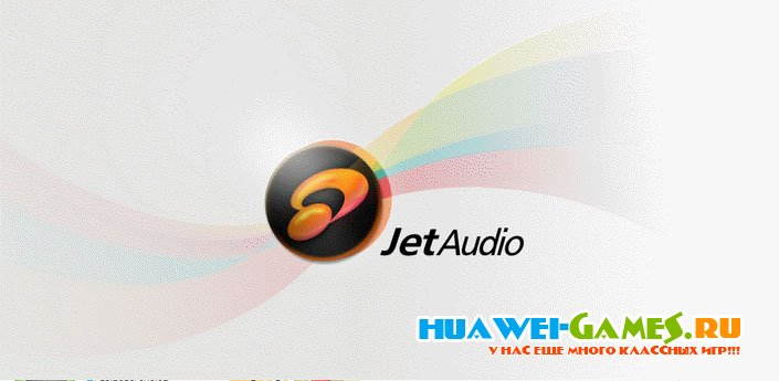 jetAudio Music Player Plus v5.1.0