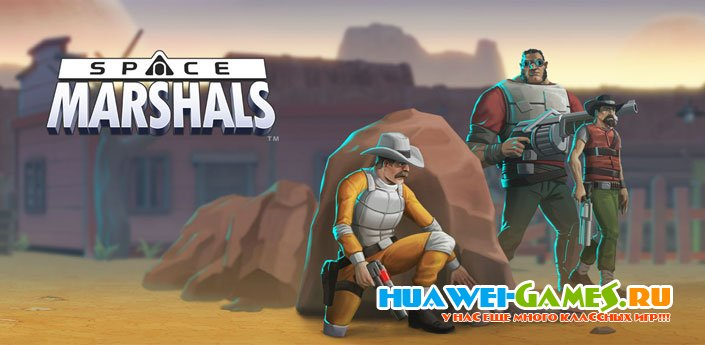 Space Marshals v1.1.5