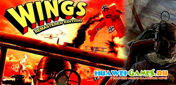Wings Remastered v1.6.3