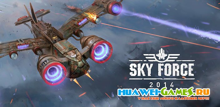 Sky Force 2014 v1.37 (Unlimited Stars/Unlocked)