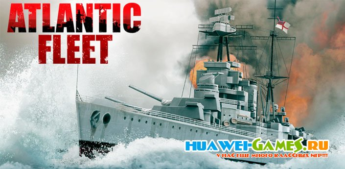 Atlantic Fleet v1.12