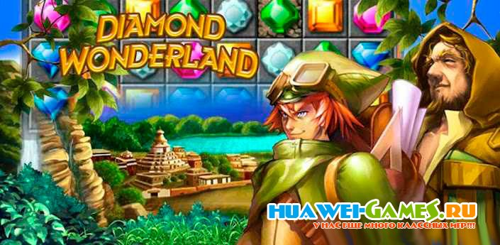 Diamond Wonderland HD v1.0.0