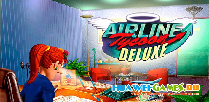 Airline Tycoon Deluxe v1.0.8-31-c4dc93b