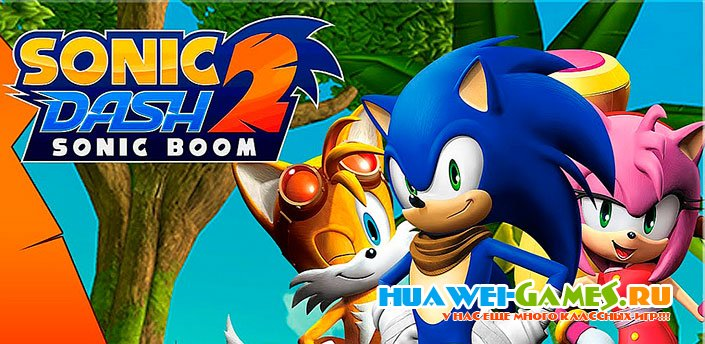 Sonic Dash 2: Sonic Boom v0.1.2 [MOD MONEY]
