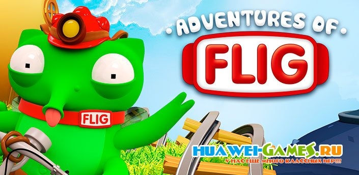 Adventures of Flig v1.3