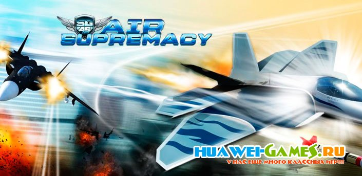 Sky Gamblers: Air Supremacy v1.0.3