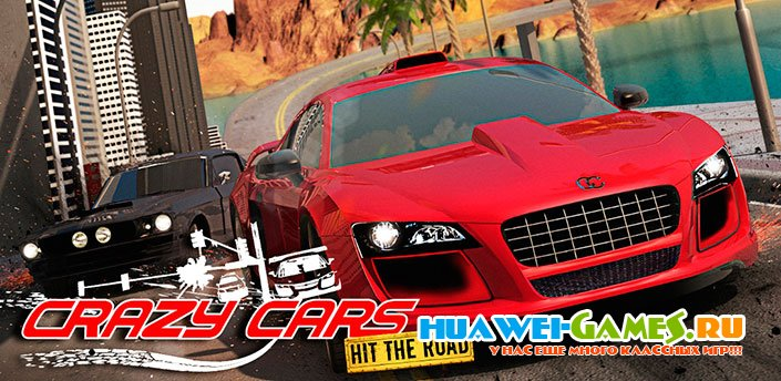 Crazy Cars - Hit The Road HD 1.0