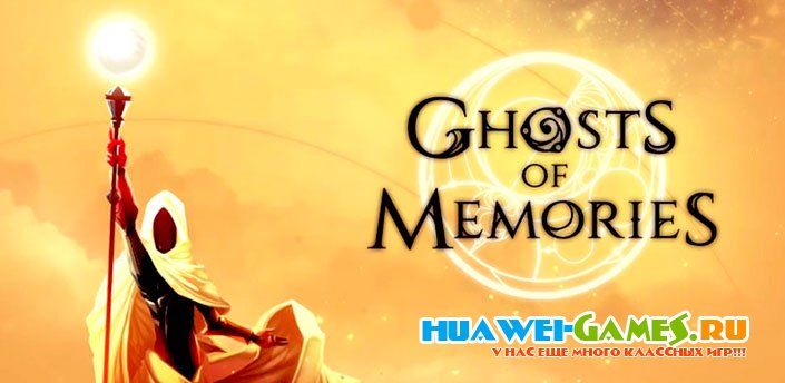 Ghosts of Memories v1.0.5