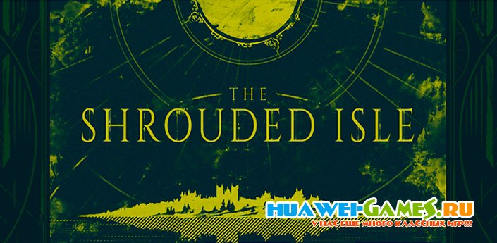 The Shrouded Isle v1.0.2